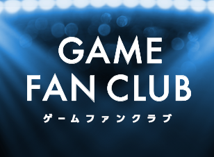 GAME FAN CLUB