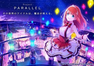 「Project PARALLEL」